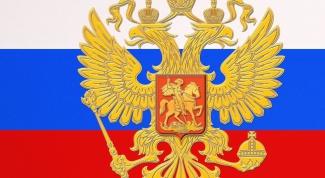 Как эмигрировать в россию в 2017 году