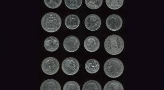 Как оценить монету