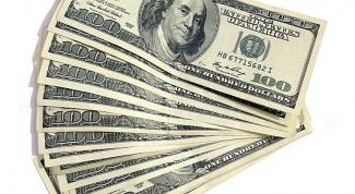 Как переправить деньги