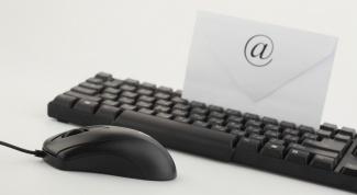 Как восстановить удаленные письма