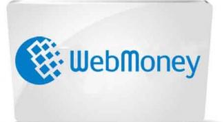 Как оплатить с кошелька вебмани