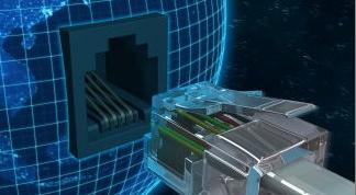 Как сделать автоматическое соединение с интернетом