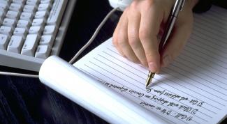 Как планировать свою работу