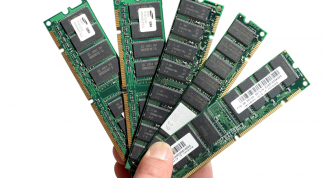 How to identify computer memory