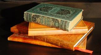 Как найти книгу в интернете