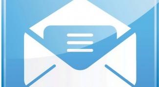 Как отключить почту