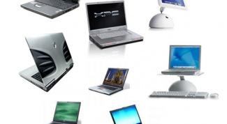 Как разогнать ноутбук