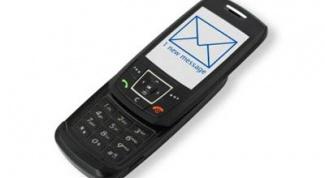 Как написать смс на мобильный с компьютера