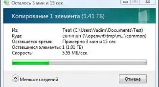 Как переносить файлы с компьютера на компьютер