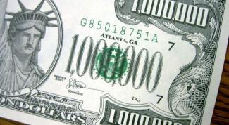 Кредитная история: как и где ее получить