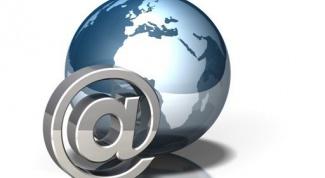 Как отправить в mail письмо