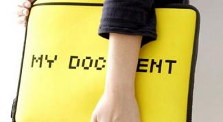 Как отправить документ