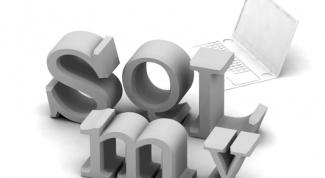 Как создать mysql базу данных