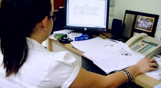 Как отредактировать документ