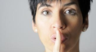 Как научиться молчать
