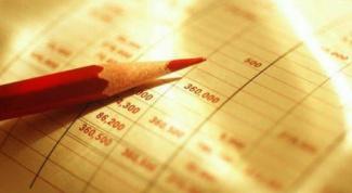 Как заполнить годовой отчет