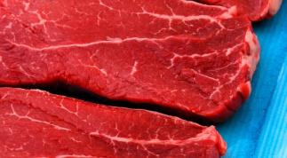 Как убрать с мяса запах