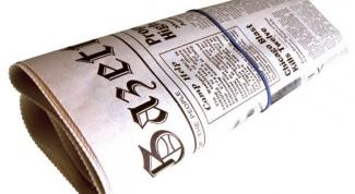 Как назвать газету