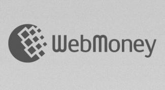 Как создать webmoney кошелек