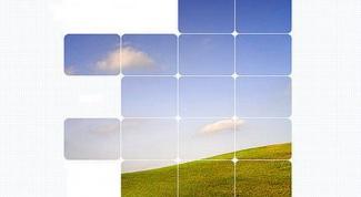 Как разбить картинку