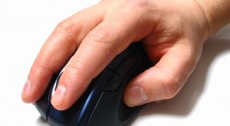 Как установить беспроводную мышь