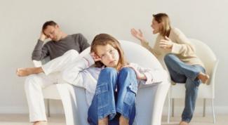 Как сказать о разводе