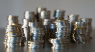 Как оплатить госпошлину