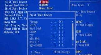 Как разблокировать компьютер