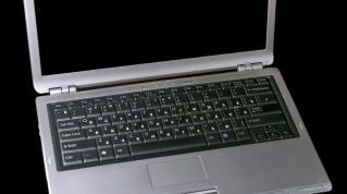 Как узнать, какой ноутбук