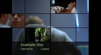 Как сделать меню для диска