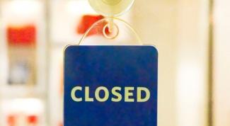 Как закрыть фирму