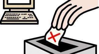 Как сделать голосование