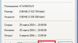 Как показать скрытые файлы