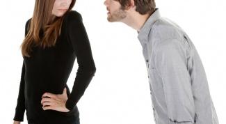 Как поставить точку в отношениях