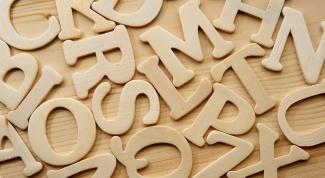Как читать английские слова в 2017 году