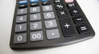 How to calculate the penalty under the contract