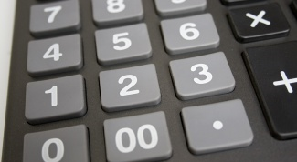 Как рассчитать пеню за просрочку платежа