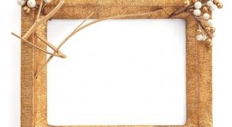 Как сделать рамки из картона
