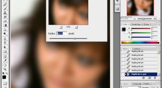 Как сделать кожу в фотошопе красивой
