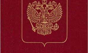 Как получить паспорт на ребёнка