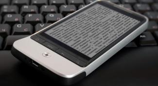 Как читать на китайском телефоне