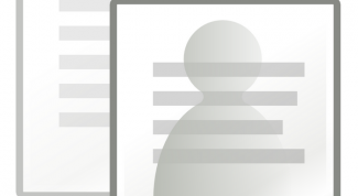 Как преобразовать документ