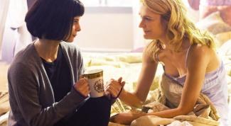 Как предложить дружбу