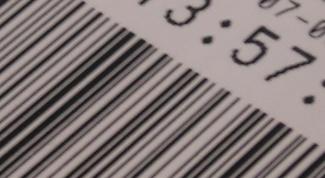 Как приобрести билет