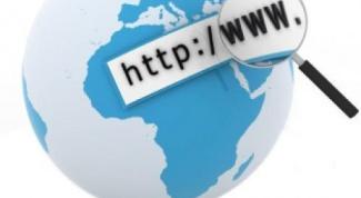 Как разместить свою страницу на сайте