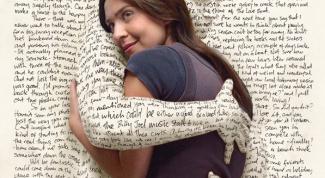 Как написать личное письмо