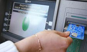 How to unblock the card of Sberbank
