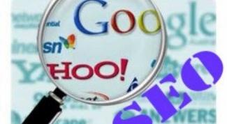 Как представить свой сайт
