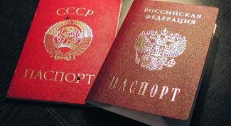 Как придумать роспись в паспорт