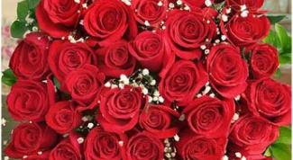Как продать цветы
